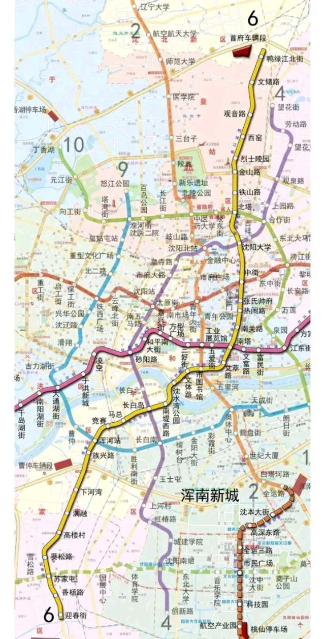 沈阳地铁规划图最新