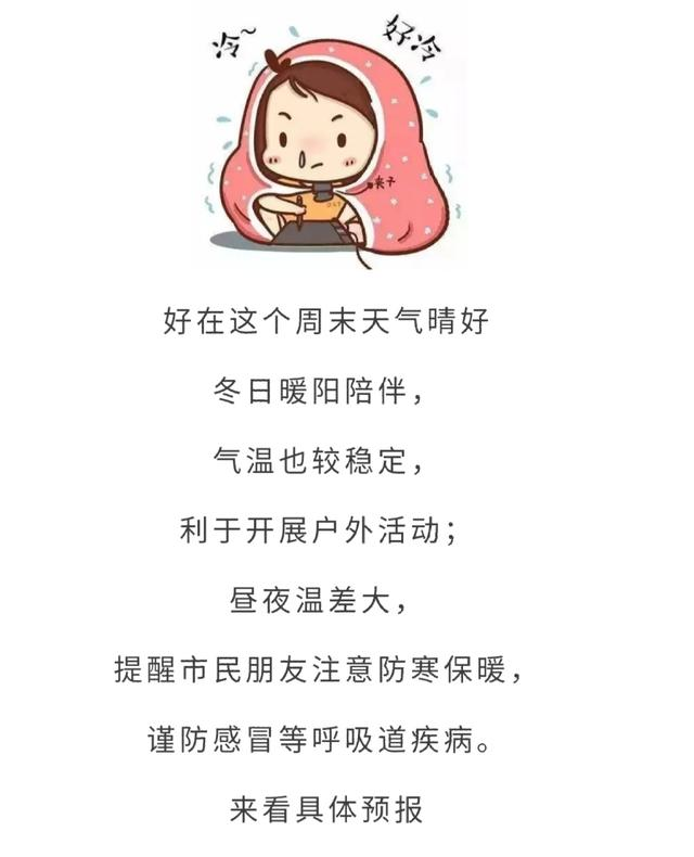 甘肃省临夏回族自治州大风1预警_2020年05月30日_天气预警_天气网