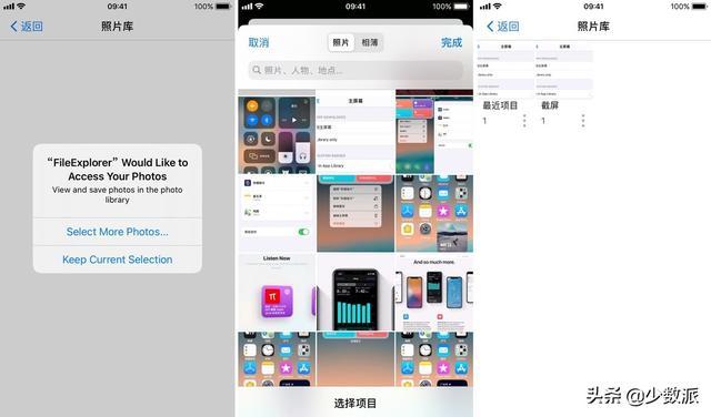 iOS 14 这些关键小功能,你可能都不知道