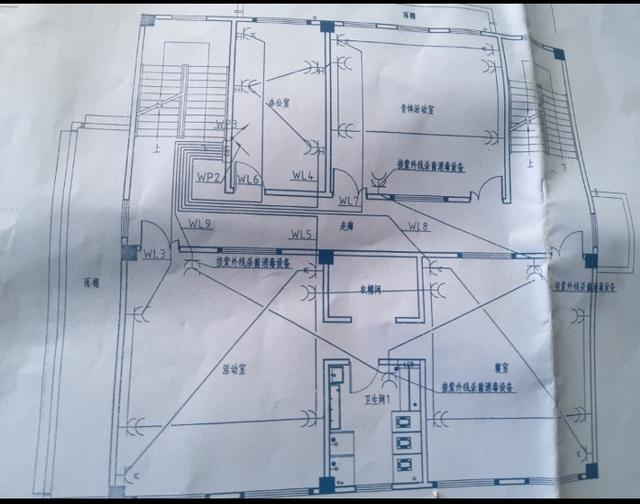 三室一厅水电设计图纸