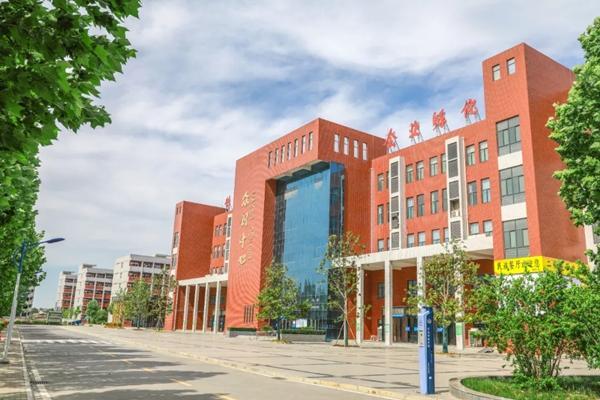 「豫•高考」郑州科技学院2020招生报考指南