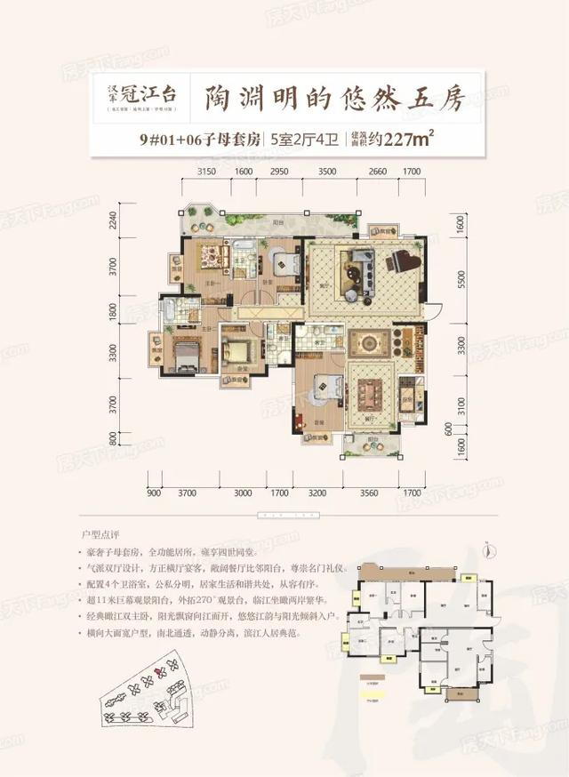 南宁五象新区 风水宝地 地铁口+江景房 单价1.2万起