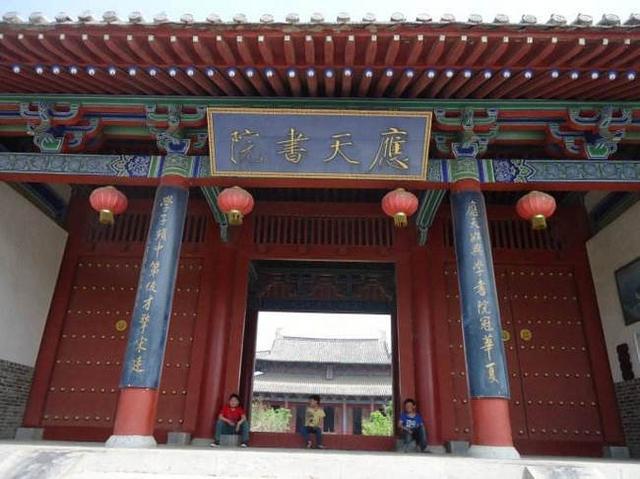 中国四大书院是哪四个
