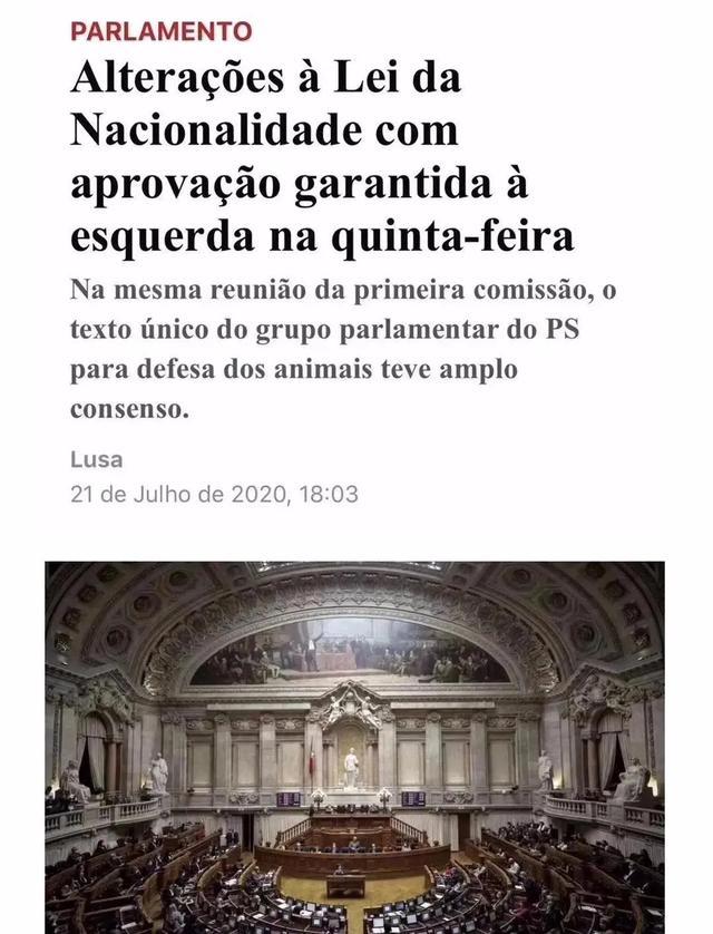 利好消息!葡萄牙移民放宽条件,住满一年所生子女可入籍