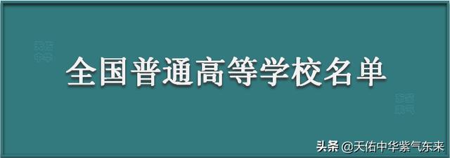 2018上海一本大学排名与录取分数线_2018上海一本大学名单
