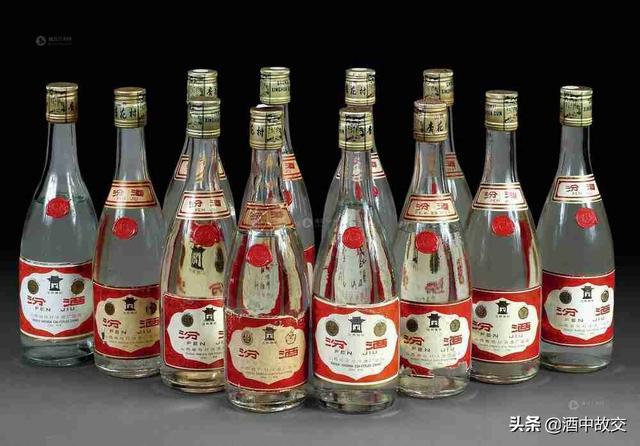 汾酒20年真假区别图片