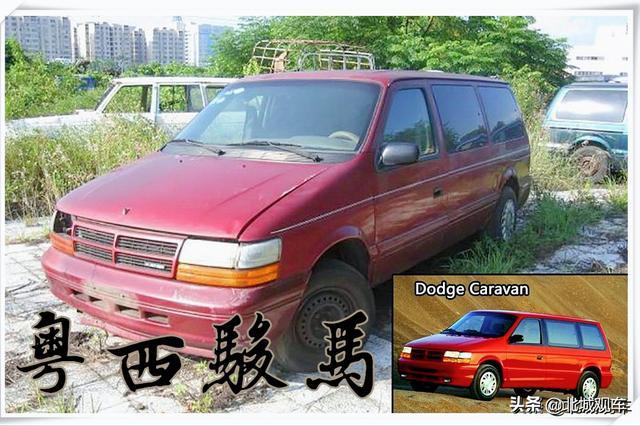 韩国三星汽车