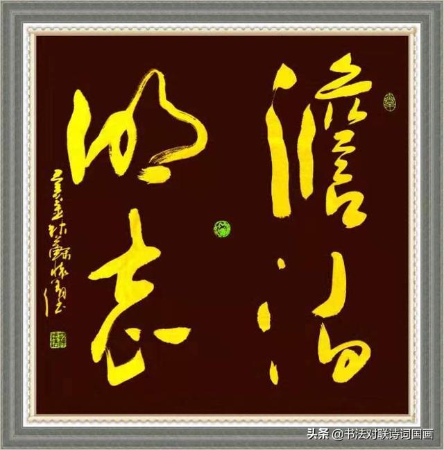 毛笔字难得糊涂设计图__绘画书法_文化艺术_... _昵图网nipic.com