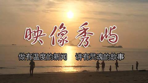 尹蔚民等走访中央军委政治工作部_手机搜狐网