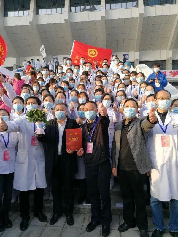 驰援香港抗疫 武汉大学人民医院紧急受命再出发