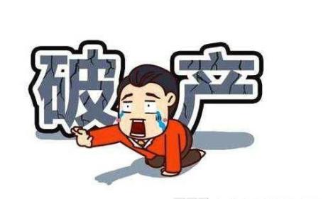 安徽江华钙业:净资产三千余万的民企为何离奇破产