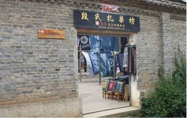 丽江文化图片