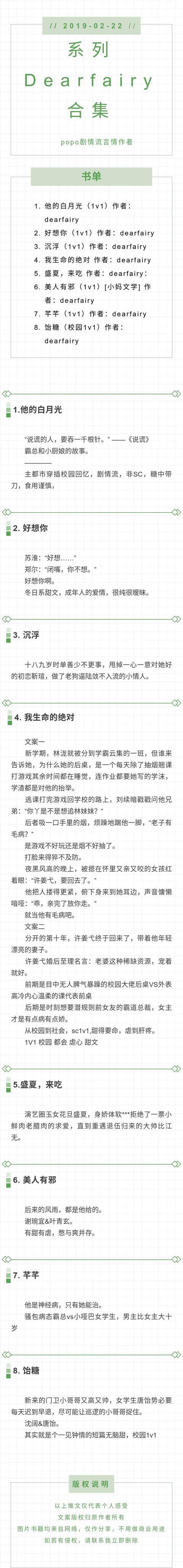 大鱼海棠手机壁纸