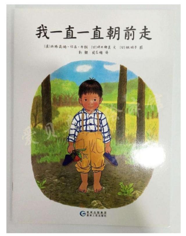 必买书单:孩子胆小怕事遇到困难就躲,抗挫能力差,如何帮到他?