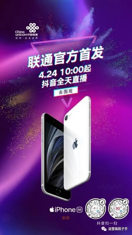 苹果首次全程网上直播全球开发者大会2020精华介绍