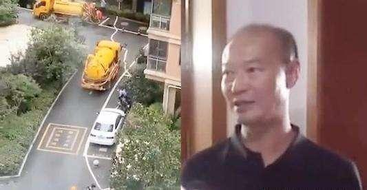 杭州杀妻分尸案嫌犯被批捕 细节披露:许国利将前妻分尸后分散抛弃