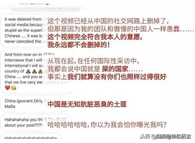 D&G辱华事件,意大利电视台恶搞中国人,称抵制不过是免费做广告