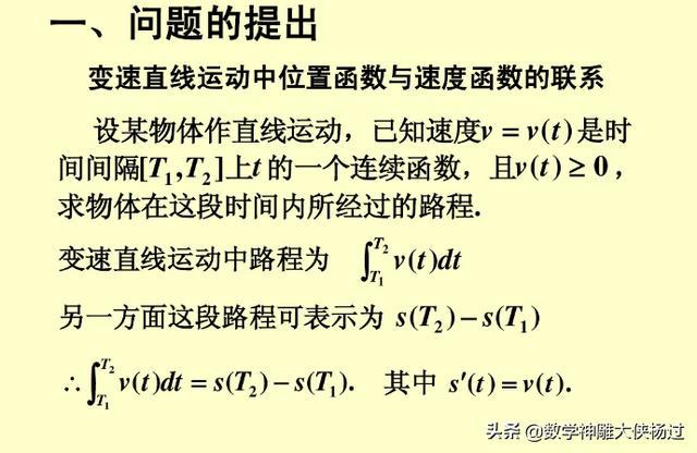 大学数学考试题目及答案(微积分)- 豆丁网