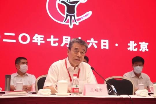 """王延才:""""四个更加""""展现中国酿酒产业五年来非同寻常发展成就"""