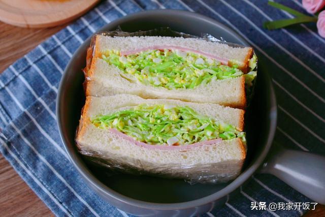 包菜别炒着吃了,切一切拌一拌,做成三明治,好吃低脂又健康