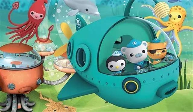 《海底小纵队》要和孩子这样看,效果才最好