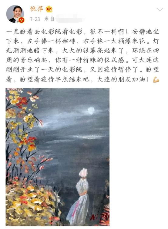 卑微!61岁倪萍含泪回忆辛酸史,同行把剧本扔地上,自己又捡起来