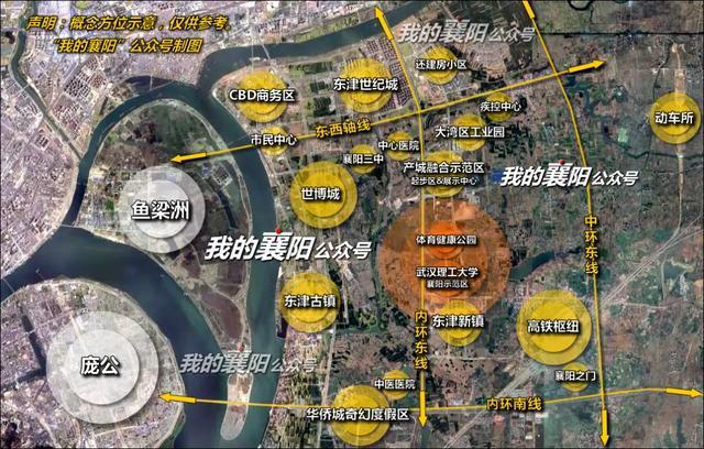 """厉害了襄阳!又一座""""大学城""""呼之欲出!东津新区版图巨变"""