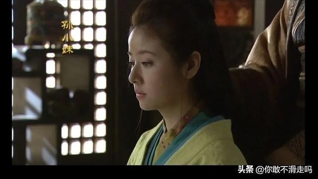 她在孙权的妹妹,更是刘备的妻子,却活得令人叹息