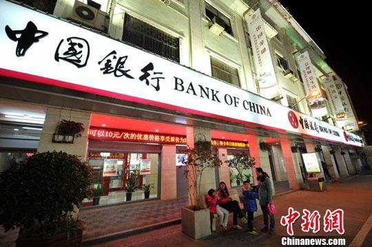 中国银行女员工图片