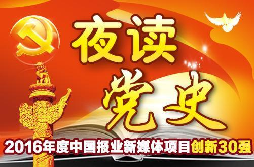 金华三中罗店校区校服