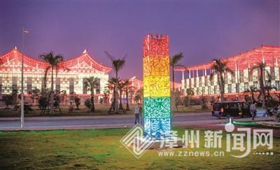 漳州国际雕塑艺术展本周日(12月30日)开展