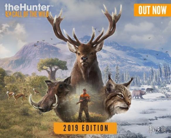 《猎人:野性的呼唤》枪械完整度与口径关系一览
