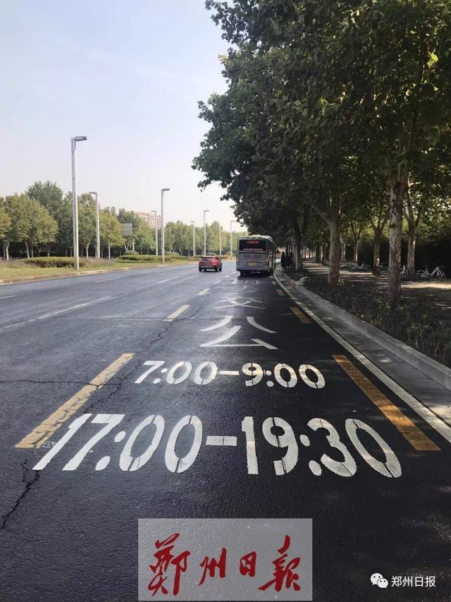 鄭州夜班公交車時間表