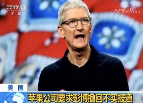 """亚马逊和超微要求彭博撤回""""恶意芯片""""不实报道"""