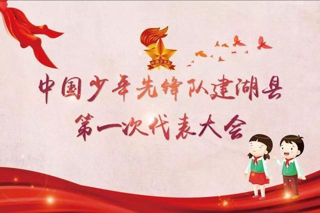"""[转载]山潘街小学开展""""红领巾心愿卡""""征集活动_山... _新浪博客"""