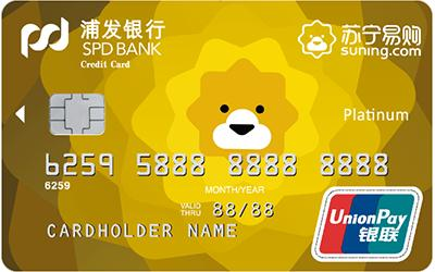 浦发银行信用卡口碑支付五折优惠活动上线
