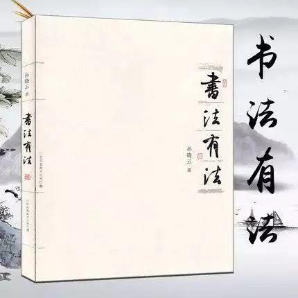 中国书法家协会主席团作品欣赏,你最喜欢谁?