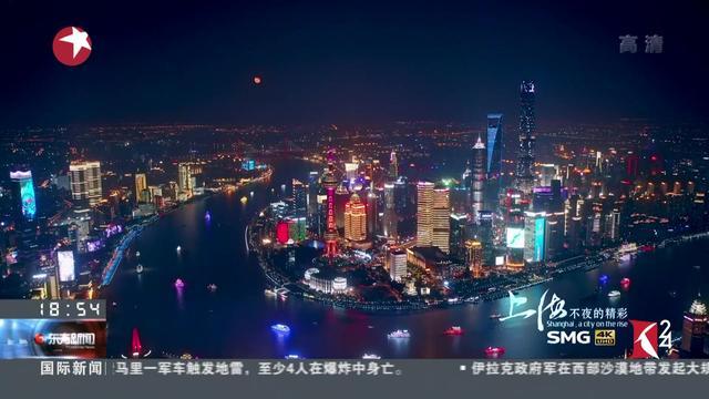 上海夜景高楼