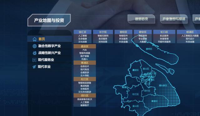 上海浦东龙腾路地图