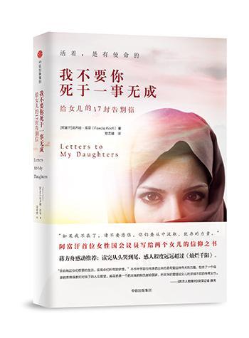 实拍阿富汗女性的真实生活,看了叫人心酸_东方头条