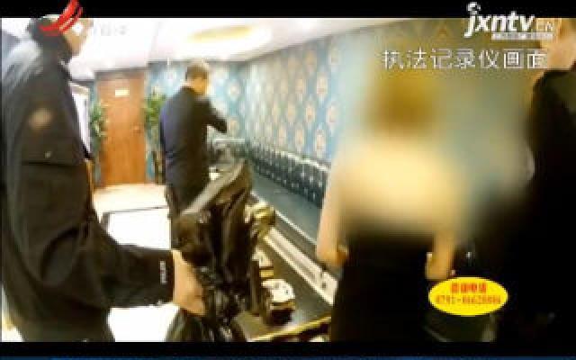 """杭州美容院给女顾客""""特殊服务"""" 并拍摄视频揽客-... -手机搜狐"""