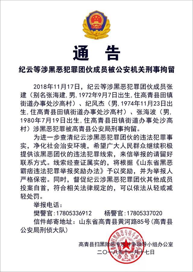 高青县人民医院图片