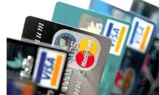 信用卡额度截图