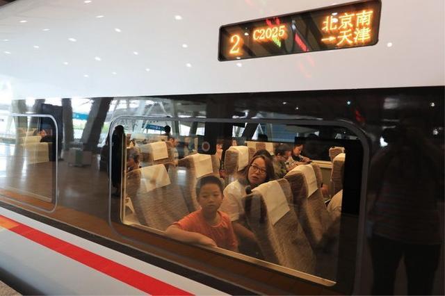 南通到哈尔滨火车票