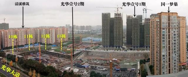 """""""小阳春""""认购率有所上升:一季度11个楼盘认购率达到了90%以上"""