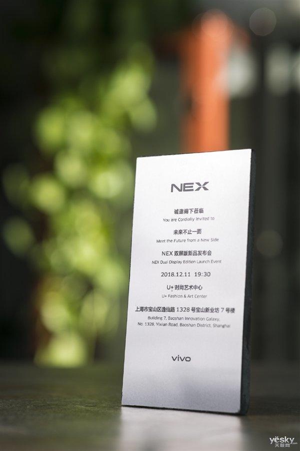 努比亞x屏幕問題