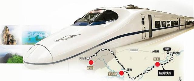 桐乡至嘉兴火车