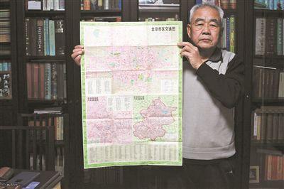 北京旅游地图