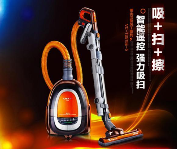 2019消费者最信任的吸尘器十大排名,吸尘器哪个牌子好?