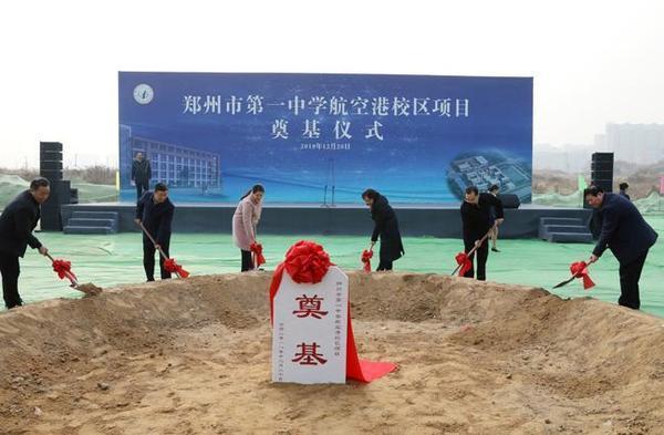 盘点郑州一中教育集团旗下的前任和现任学校,建议收藏!
